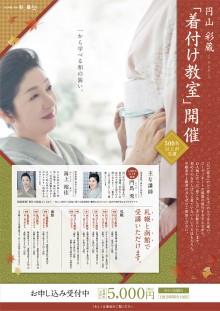 2017_aut_b4_sakura_C_04_ol
